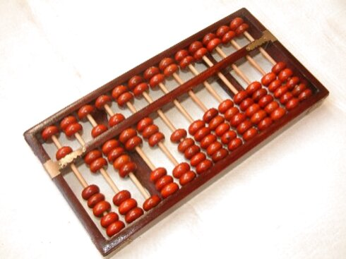 abacus for sale