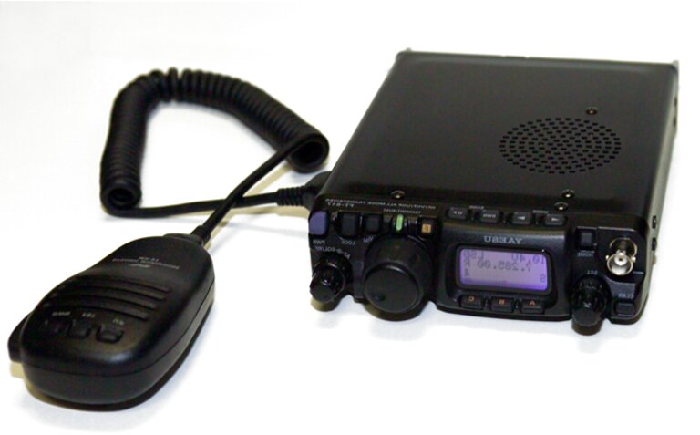 yaesu ft 817 for sale