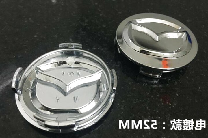 SFONIA 4pcs 57MM Wheel Center Caps Hub Cover Hub Center Caps for CX-5 CX-7 CX-8