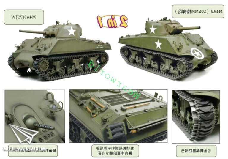 1 6 scale tank for sale
